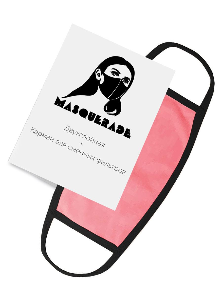 Маска двухслойная тканевая с кармашком, ярко-розовая с черным кантом