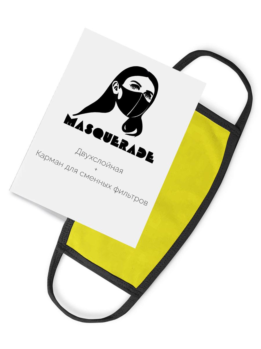 Маска двухслойная тканевая с кармашком, желтая с черным кантом